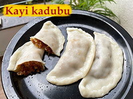 kayi kadubu recipe