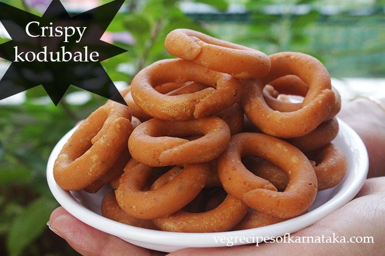 Kodubale recipe | How to make crispy kodbale | Mysore style